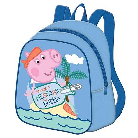 2707934c78a8 Рюкзак дошкольный Росмэн — купить в интернет магазине Детский Мир