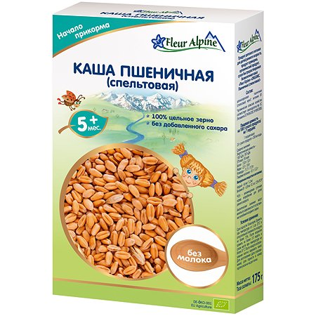 Каша Fleur Alpine Органик безмолочная пшеница 175г с 5месяцев
