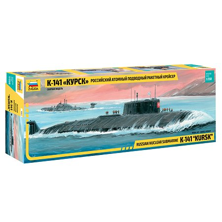 Модель для сборки Звезда К-141 Курск