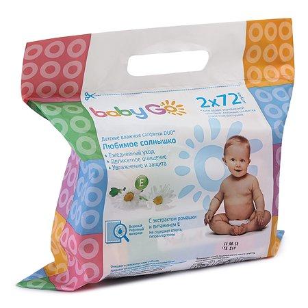 Салфетки влажные Baby Go рифленные 2*72шт ЦО001657