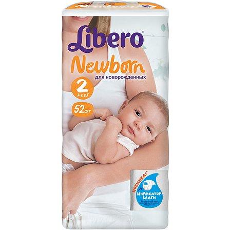 Подгузники Libero Baby Soft Эконом Мини 2 3-6кг 52шт