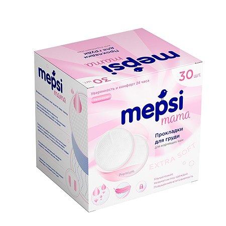Прокладки для гуди Mepsi 30шт 0336