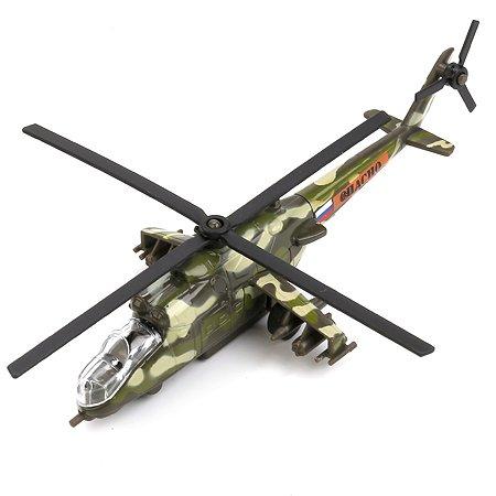 Вертолет Технопарк МИ-24 кабина детали 233166