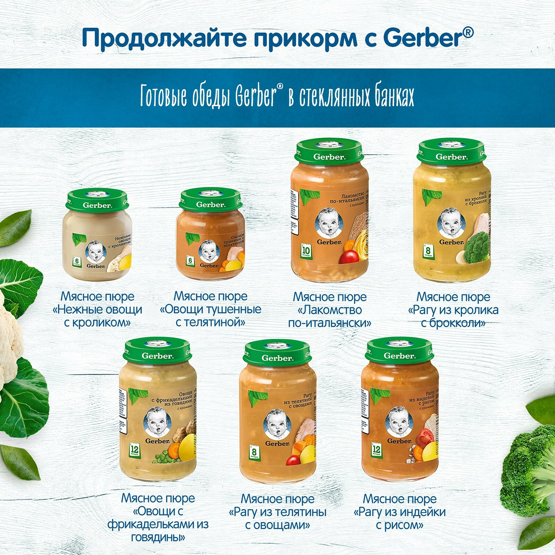 Детское пюре – купить в интернет-магазине ЕСКАЙ в Москве