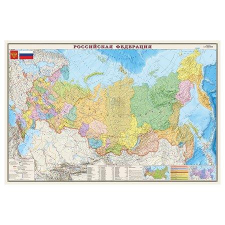 Карта РФ политико-административная Ди Эм Би 1:5.5млн ОСН1234507