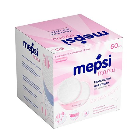 Прокладки для гуди Mepsi 60шт 0337