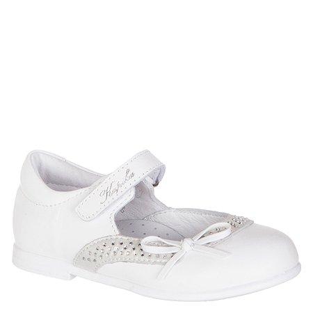Туфли Kapika белые