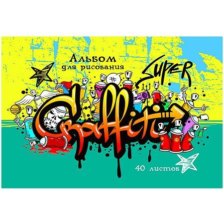 Альбом для рисования Prof Press Графити А4 40л 40-5462
