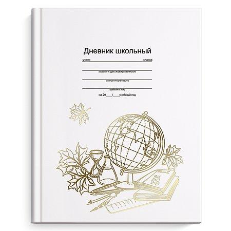 Дневник школьный Феникс + Глобус и книги А5 48л 51976