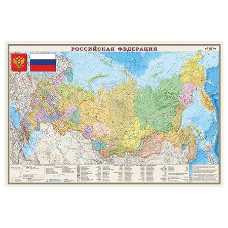 Карта РФ политико-административная Ди Эм Би 1:9.5млн ОСН1234513