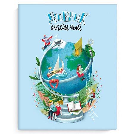 Дневник школьный Феникс + Наша планета А5 48л 52226