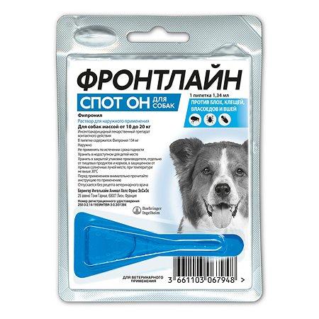 Препарат противопаразитарный для собак Boehringer Ingelheim Фронтлайн Спот-Он M 1.34г пипетка