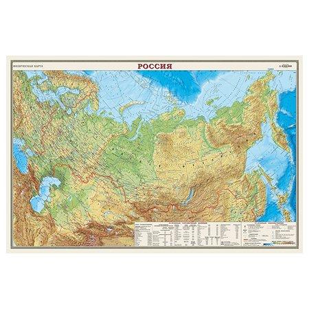 Карта России физическая Ди Эм Би 1:9.5млн ОСН1234522