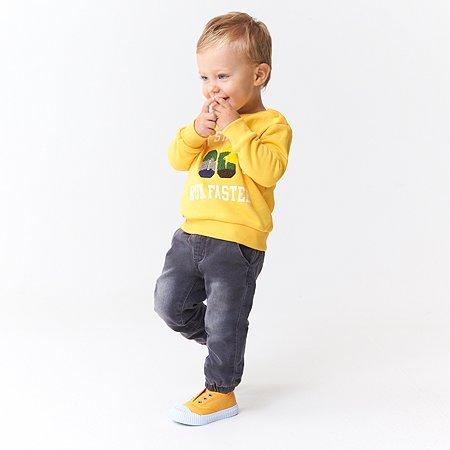 Толстовка BabyGo жёлтая