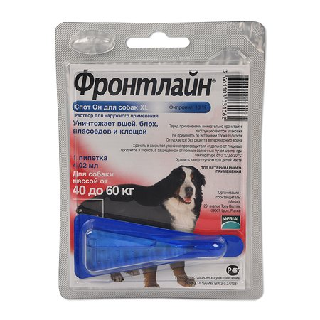 Препарат противопаразитарный для собак Boehringer Ingelheim Фронтлайн Спот-Он XL 4.02г пипетка