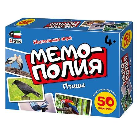 Игра Attivio Мемополия Птицы 02170