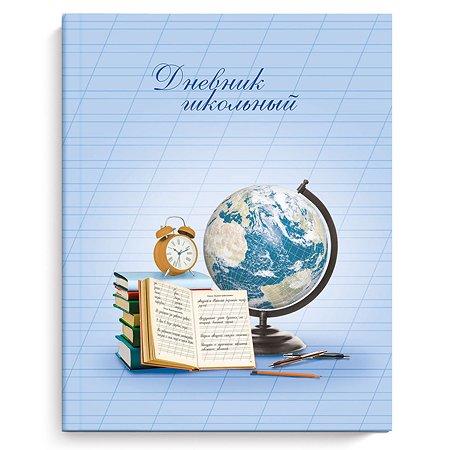 Дневник школьный Феникс + Классика А5 48л 51879