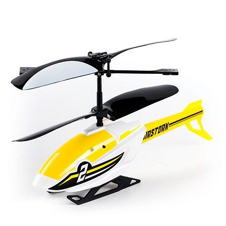 Вертолет Silverlit ИК Эйр Сторк Желтый 84782-2