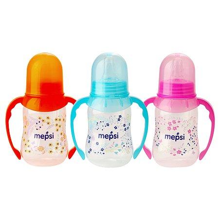 Бутылочка Mepsi с ручками 125мл в ассортименте 0202