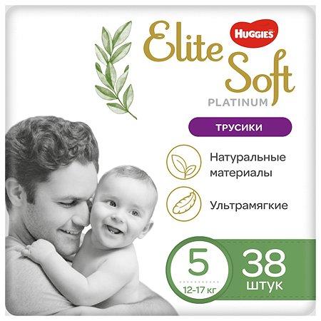 Подгузники-трусики Huggies Elite Soft Platinum 5 12-17кг 38шт