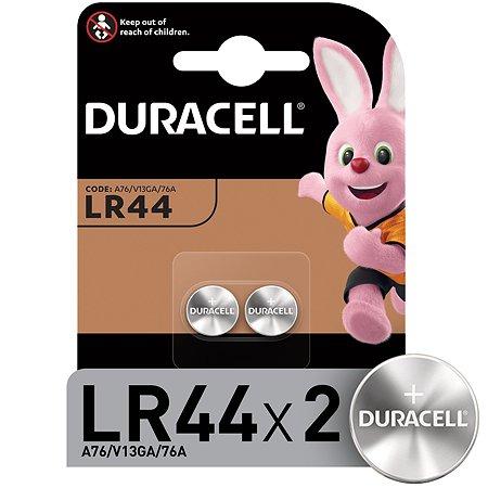 Батарейки Duracell специальные таблеточного типа LR44 1.5V 2шт