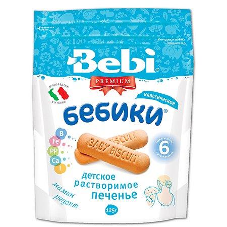 Печенье Bebi Бебики детское растворимое (с 6 мес.) 125 г