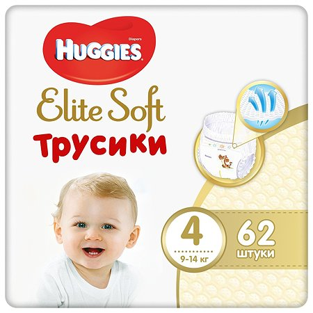 Подгузники-трусики Huggies Elite Soft 4 9-14кг 62шт
