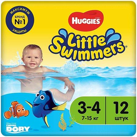 Подгузники для плавания Huggies Little Swimmers 3-4 7-15кг 12шт