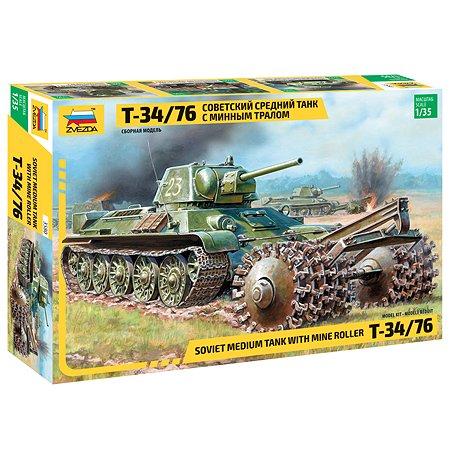 Модель для сборки Звезда Танк 34 76 с минным тралом