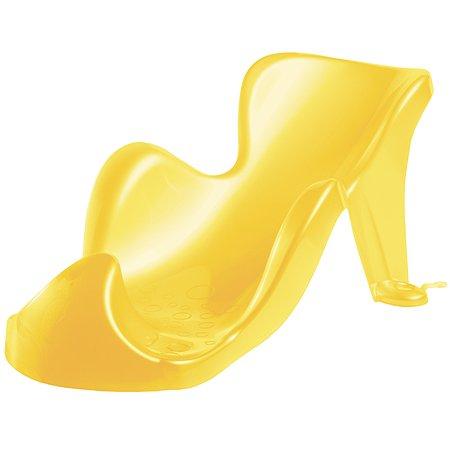 Горка для купания Пластишка желтая