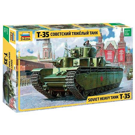 Сборная модель Звезда Советский тяжёлый танк Т-35