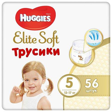 Подгузники-трусики Huggies Elite Soft 5 12-17кг 56шт