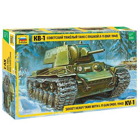 Модель для сборки Звезда Советский Танк  КВ-1 1940Г
