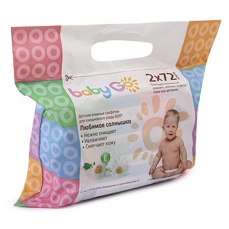 Салфетки влажные Baby Go 2*72шт ЦО001658