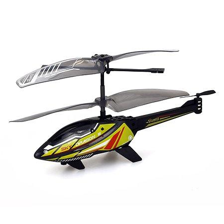 Вертолет Silverlit Sky Dragon 3 с гироскопом Желто-черный 84783-2