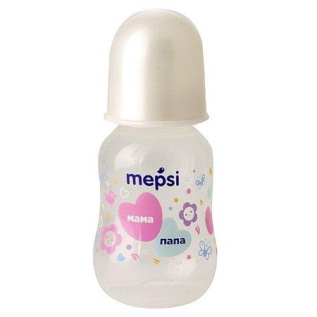 Бутылочка Mepsi 125мл 0204