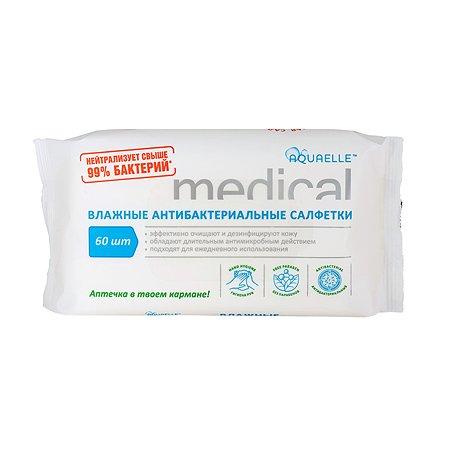 Салфетки влажные AQUAELLE Medical антибактериальные 60шт AM01101912
