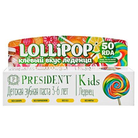Зубная паста President Kids Lollipop Леденец 50мл 3-6лет