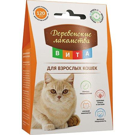 Лакомство для кошек Деревенские лакомства для взрослых витаминизированное 120шт