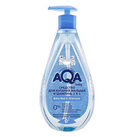 Средство для купания малыша AQA baby Шампунь 2в1 400мл