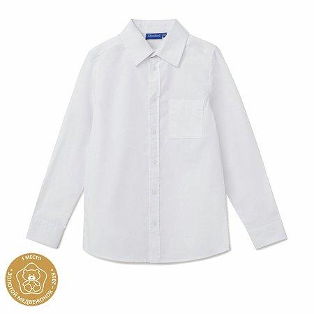 Рубашка Chessford белая