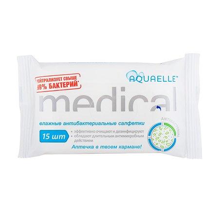 Салфетки влажные AQUAELLE Medical антибактериальные 15шт AM01100878