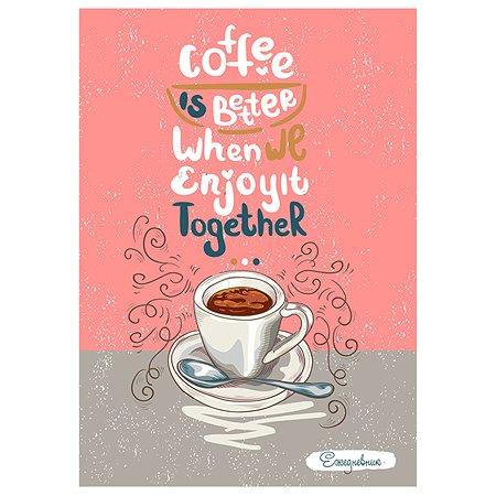 Ежедневник Collezione Чашка кофе А5 80л 80-3714
