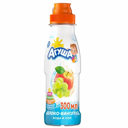 Вода с соком Агуша яблоко-виноград 300мл с 12месяцев