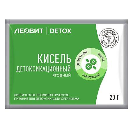 Кисель Леовит Detox детоксикационный ягодный с клубникой 20г