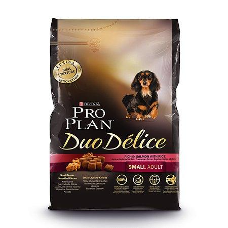 Корм для собак PROPLAN Duo delice мелких и миниатюрных пород лосось с рисом 2.5кг