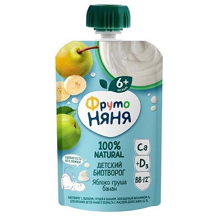 Биотворог ФрутоНяня яблоко-груша-банан 4.2% 90г с 6месяцев