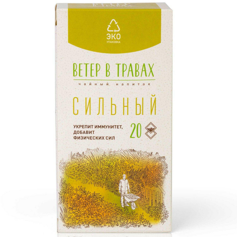 чай ветер в травах отзывы