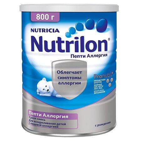 Смесь сухая Nutrilon Пепти Аллергия 800г с 0 месяцев