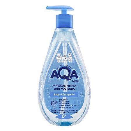 Мыло жидкое AQA baby для малыша 250мл 03.02.03.02011205
